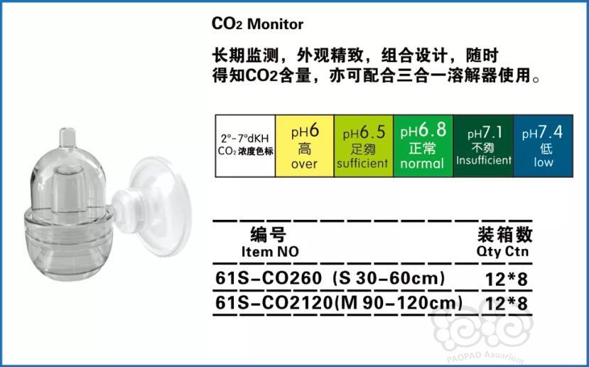 【交流】水草缸-二氧化碳重要性【浅谈篇】慎入,文字有點多-图8