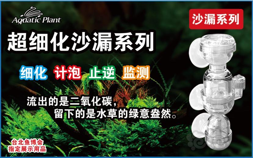 【交流】水草缸-二氧化碳重要性【浅谈篇】慎入,文字有點多-图7