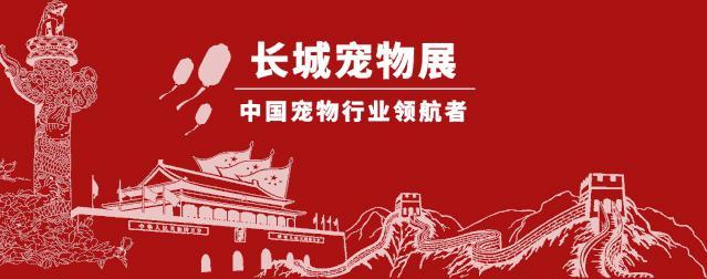 水族有意思   郑州「中宠展」:2021年水族第一展-图1